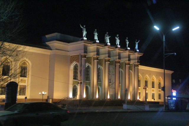 Дворец культуры горняков Караганда