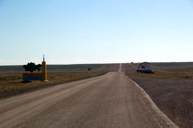Автодорога М36