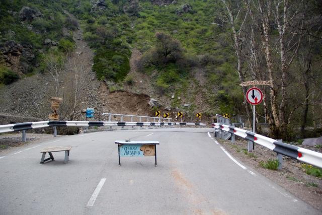 Тургеньское ущелье