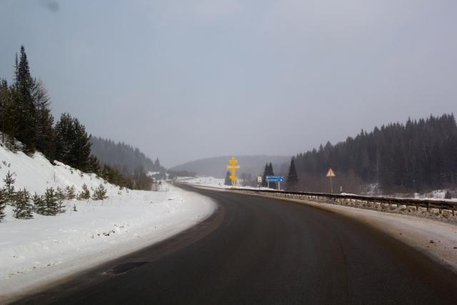 Юго-запад Свердловской области