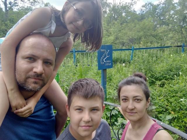 На истоке реки Урал