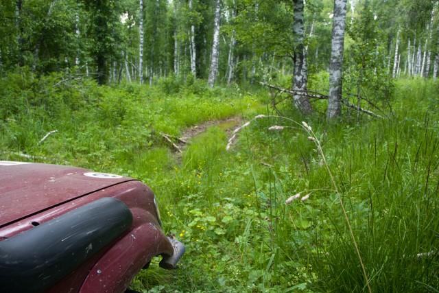 Путь к истоку Урала