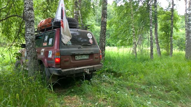 Обратный путь от истока Урала